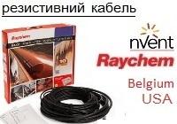 kabel raychem