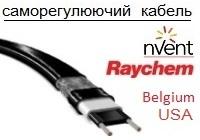 raychem kabel