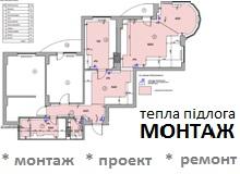tepla-pidloga-montag