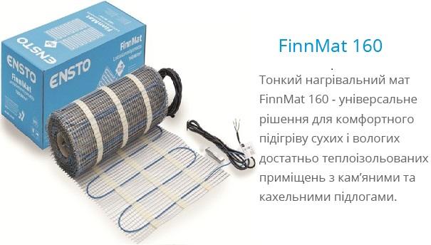 efhfm160.5