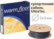 elektra UltraTec